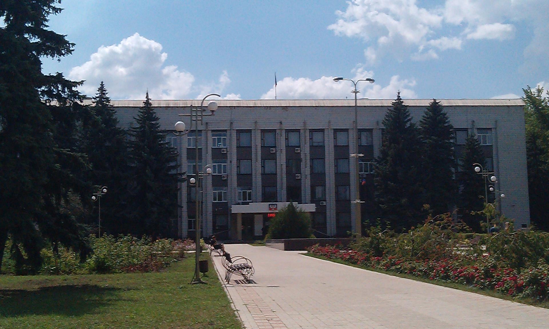 Донецкая область шахтерск фото спутник
