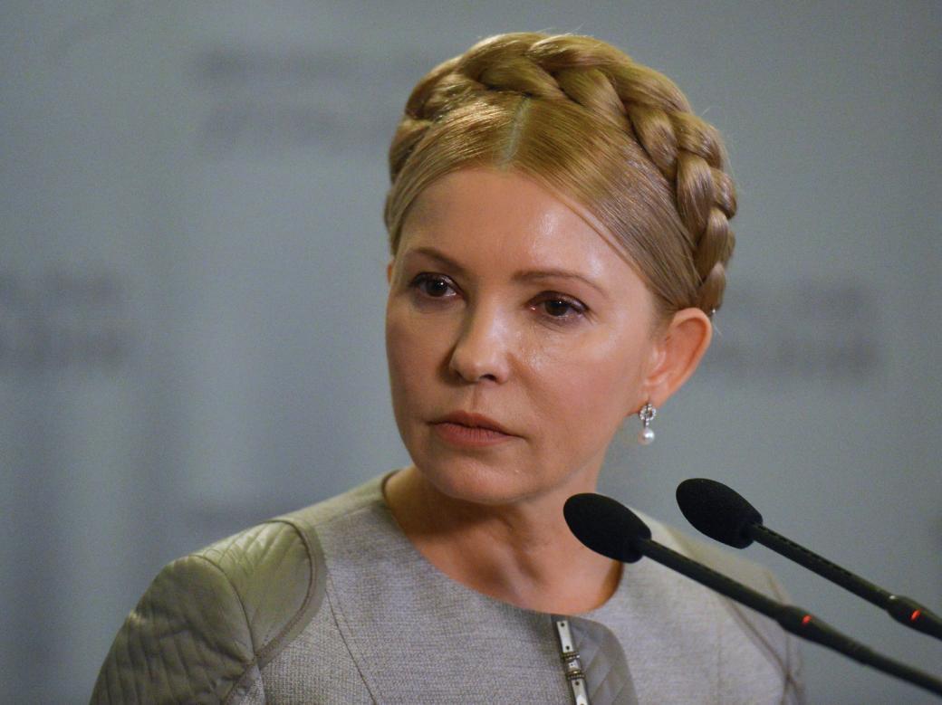 Коли вийде юля тимошенко 8