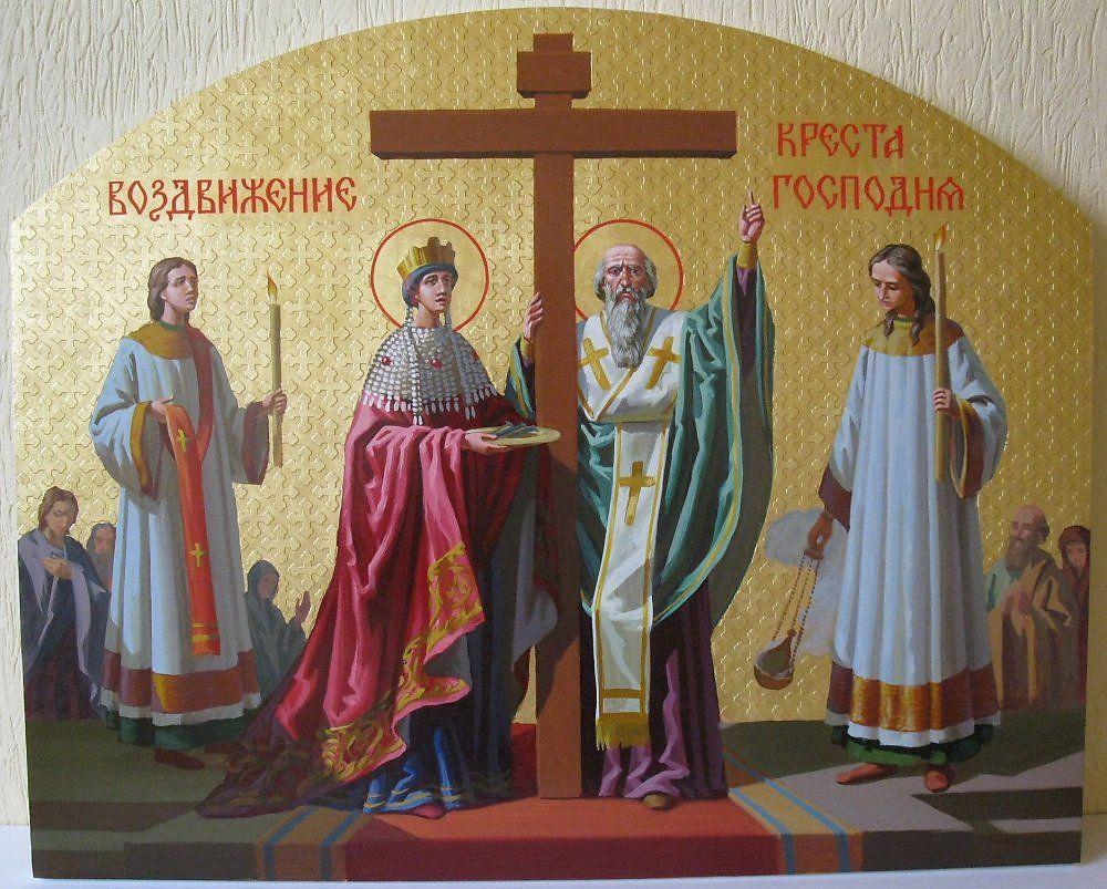Добрый вечер, праздник сегодня церковный открытки воздвижение