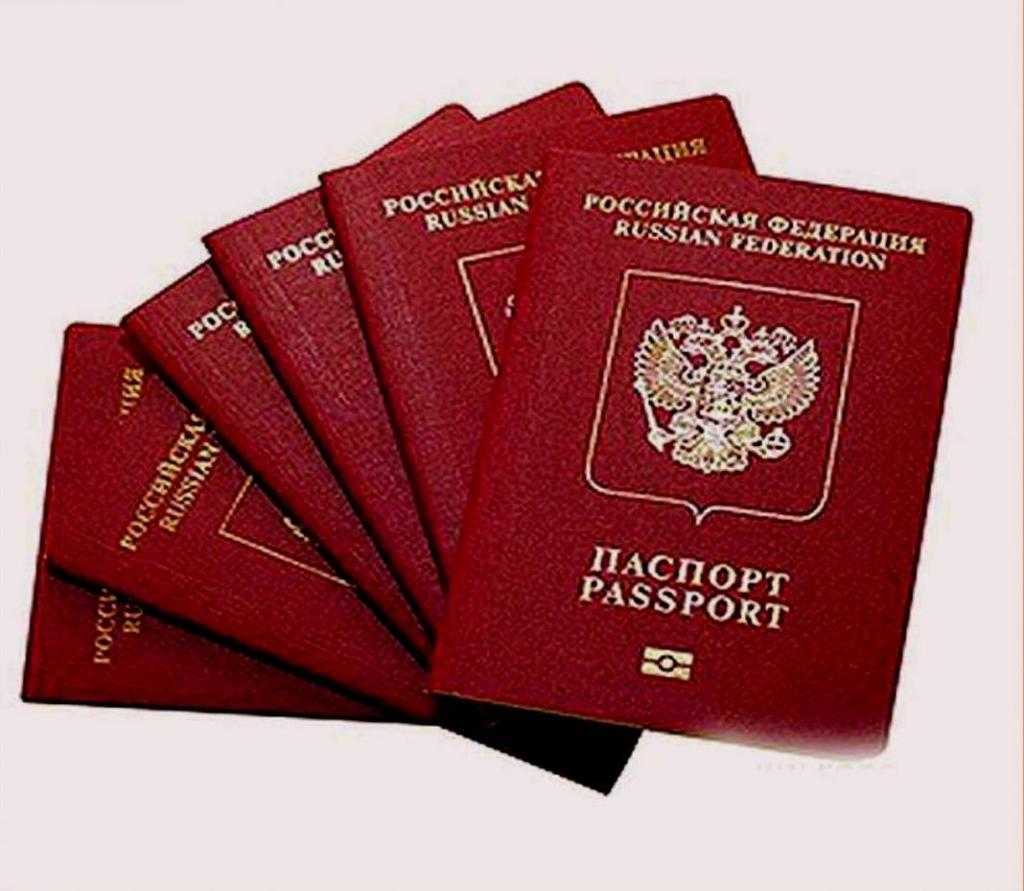 Картинки паспортный стол