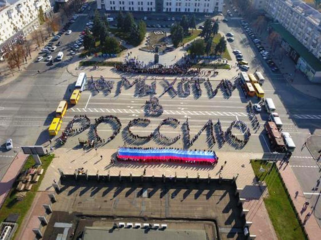 """Жители Луганска: """"Мы хотим в Россию"""""""