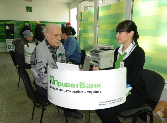 В ОРЛО распространяют слухи о начислении пенсий на карты «ПриватБанка» |  DonPress.com