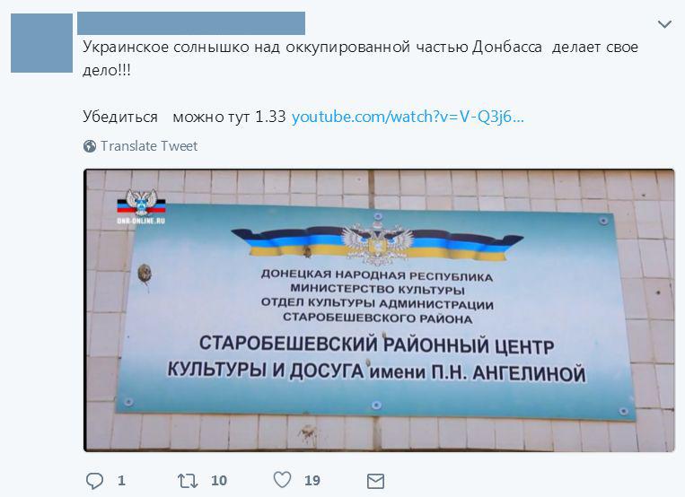 Цвета «флага ДНР» продолжают выгорать в правильном направлении, фото-2
