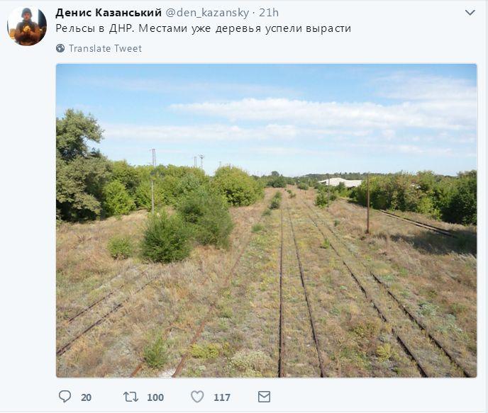Ржавые рельсы в «ДНР», как доказательство процветания «республики», фото-4