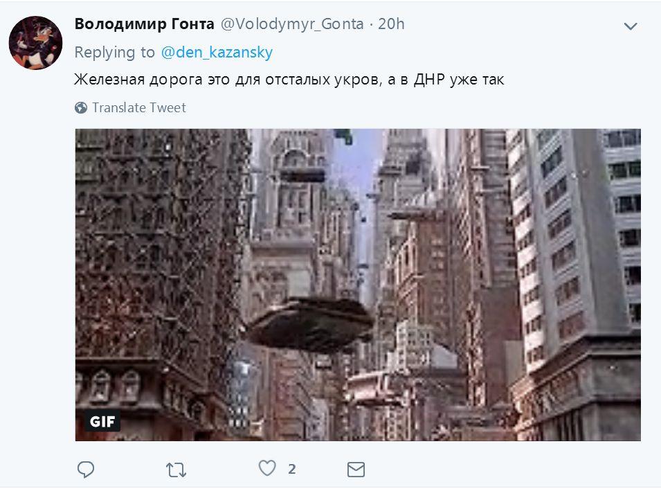 Ржавые рельсы в «ДНР», как доказательство процветания «республики», фото-3