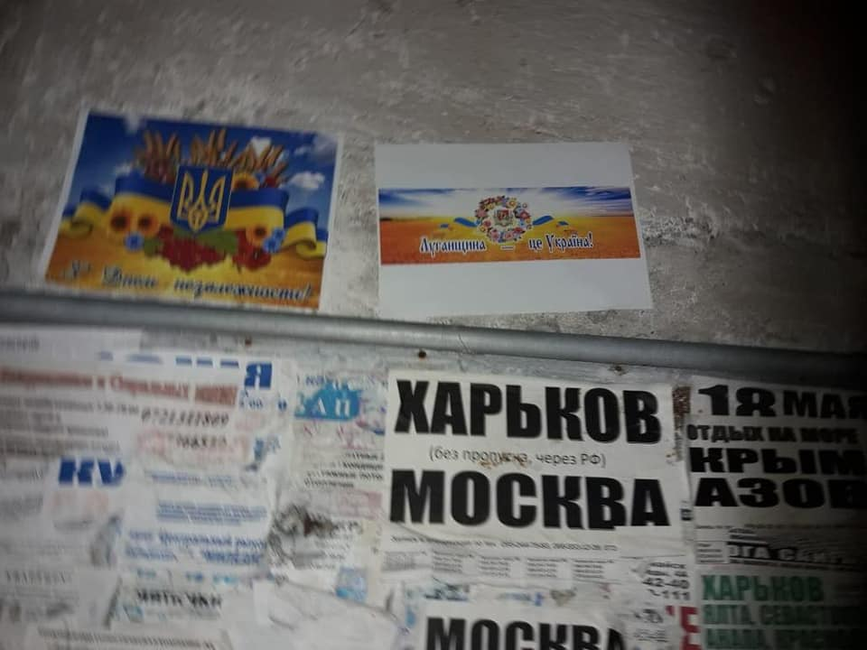 Все будет Украина! Жителей оккупированного Первомайска поздравили с Днем Независимости, фото-4