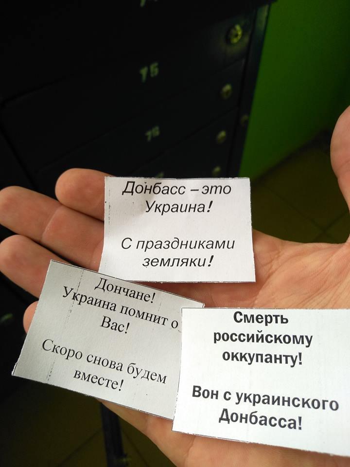 Жителям Донецка в почтовые ящики положили «подарки» от Украины, фото-2