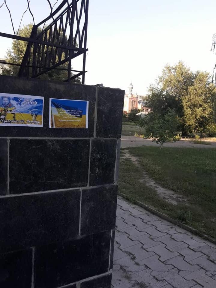 Все будет Украина! Жителей оккупированного Первомайска поздравили с Днем Независимости, фото-5