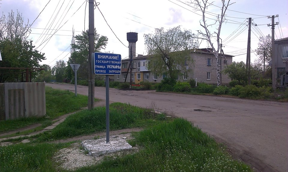 Вот такая «дружба народов». Российские пограничники возводят забор посреди села, фото-4