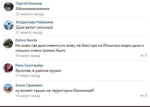 Жители оккупированного Донецка сообщают о мощном взрыве в районе мединститута, фото-4