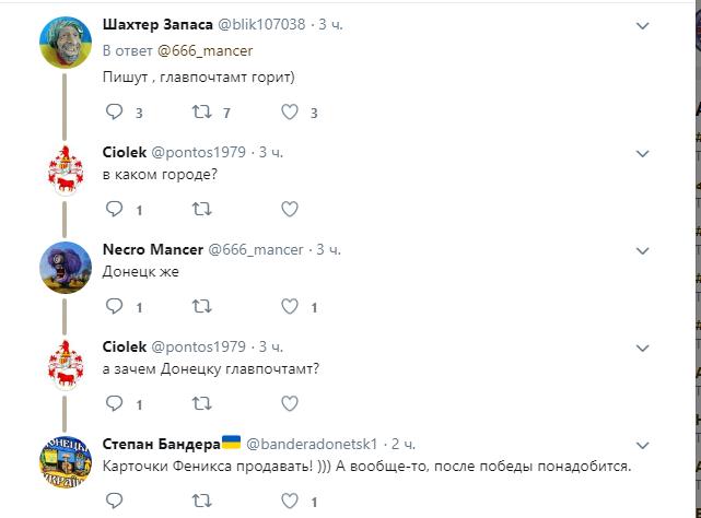 Дончане сообщают об активном передвижении боевиков по городу: звучат сирены, фото-3