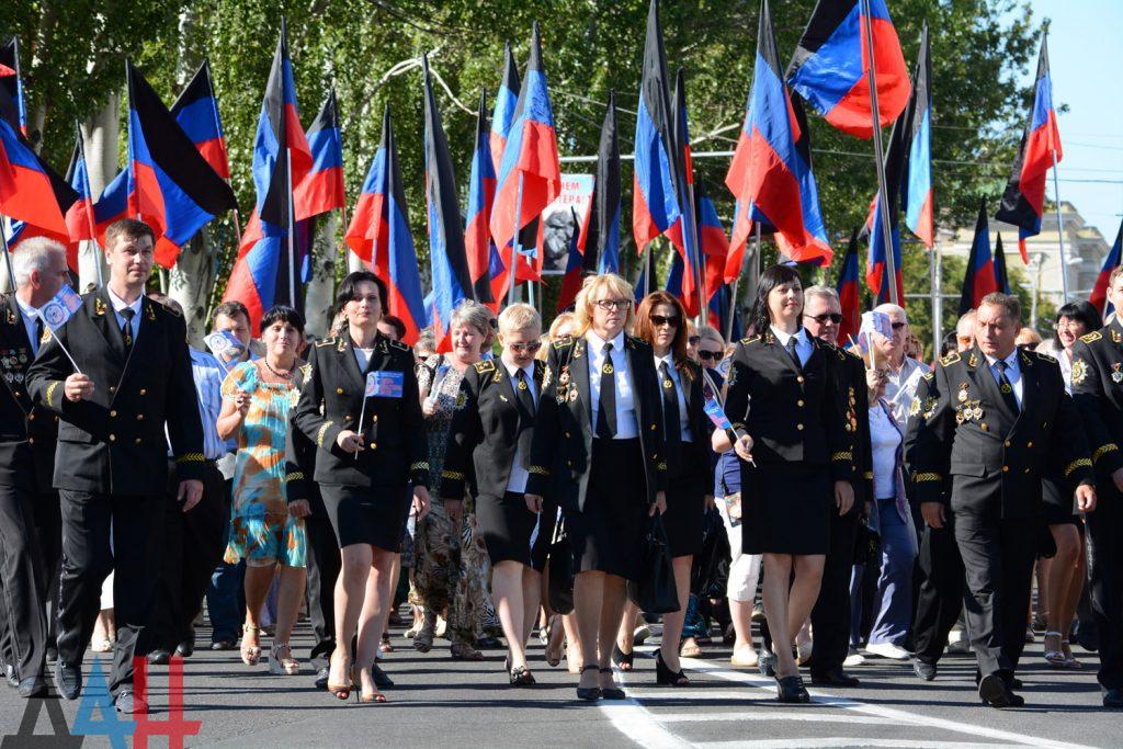Захарченко с каской, шествие и концерт: оккупированный Донецк отмечает День шахтера, фото-9