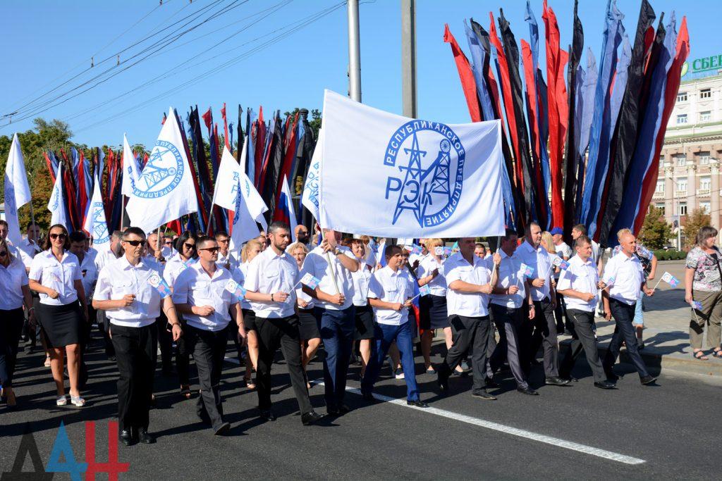 Захарченко с каской, шествие и концерт: оккупированный Донецк отмечает День шахтера, фото-11