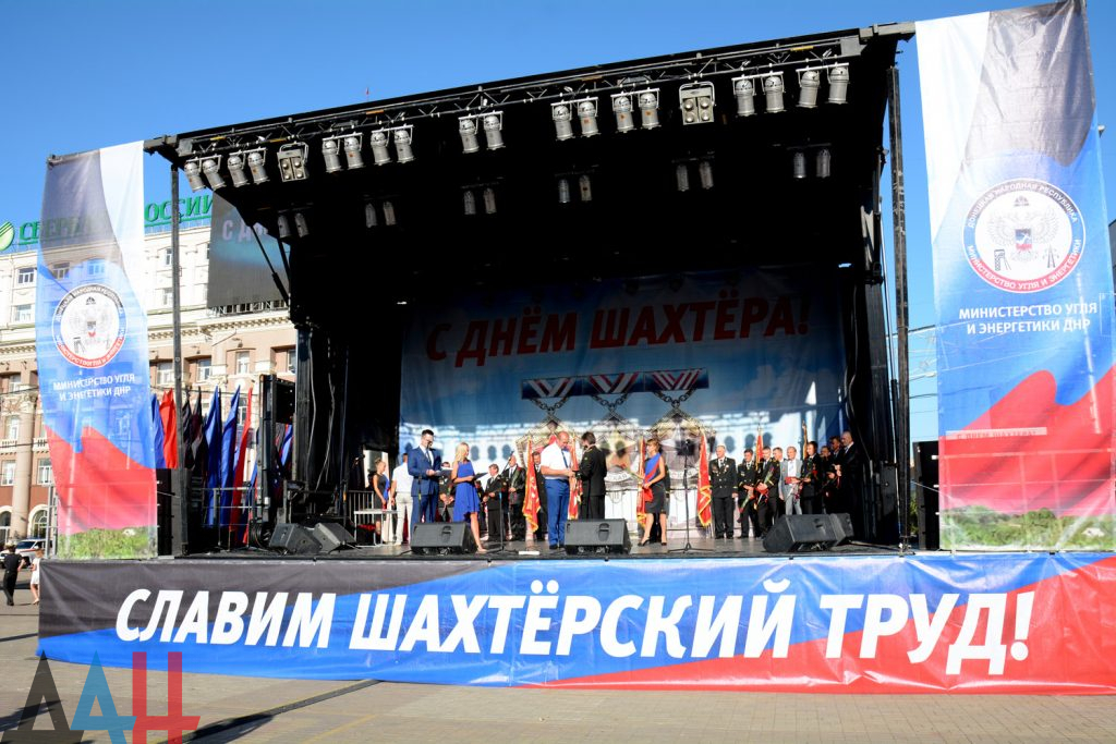 Захарченко с каской, шествие и концерт: оккупированный Донецк отмечает День шахтера, фото-2