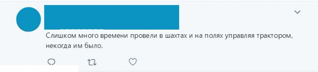 Жители Донецка сообщают о большом количестве «гостей» в форме — соцсети, фото-3