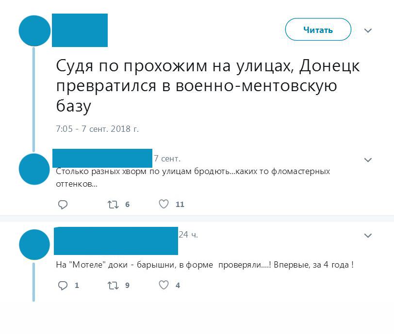 Жители Донецка сообщают о большом количестве «гостей» в форме — соцсети, фото-4