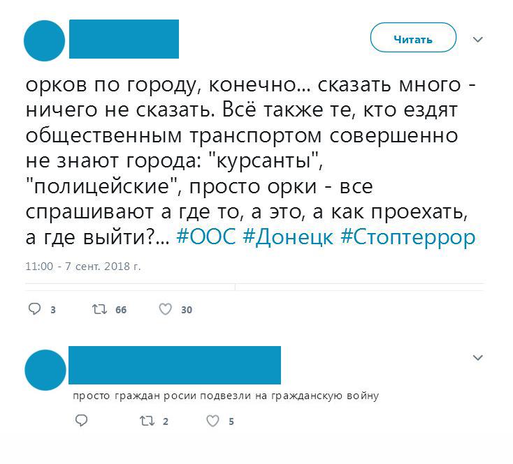 Жители Донецка сообщают о большом количестве «гостей» в форме — соцсети, фото-2