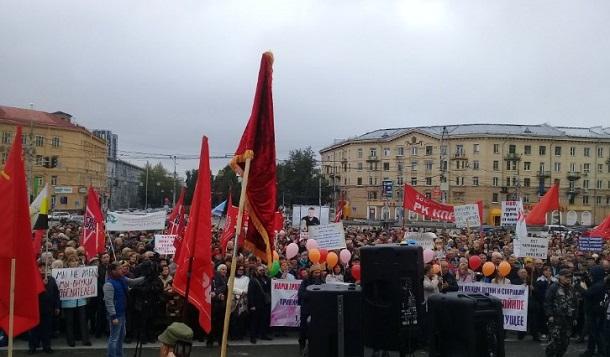 «Путина в отставку»: в РФ протесты против пенсионной реформы, фото-2