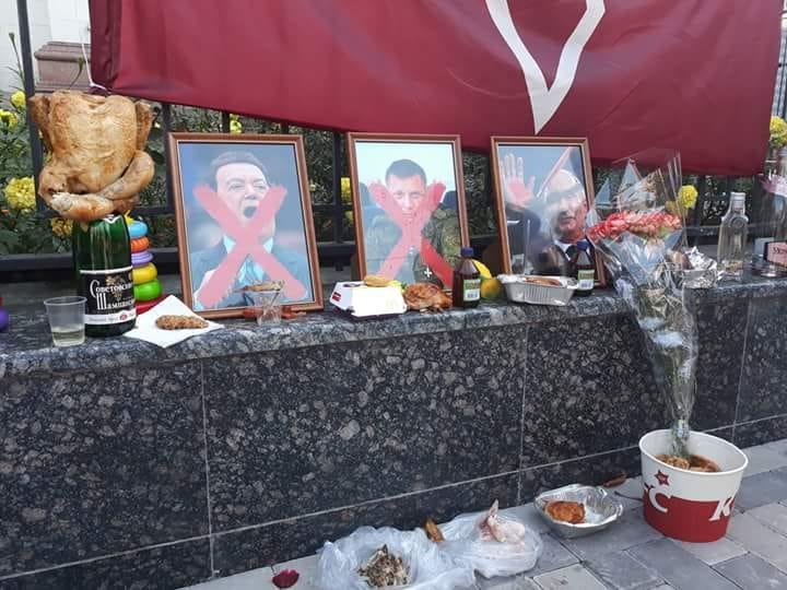 В Киеве прошла акция «памяти» убитого главаря «ДНР», фото-2
