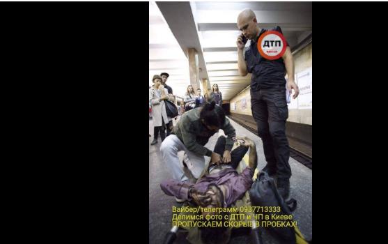 «Иностранец прыгнул под поезд». В киевском метро произошел сбой в графике, фото-2