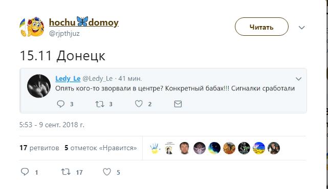 Опять кого-то взорвали? В центре Донецка прогремел мощный взрыв, фото-2