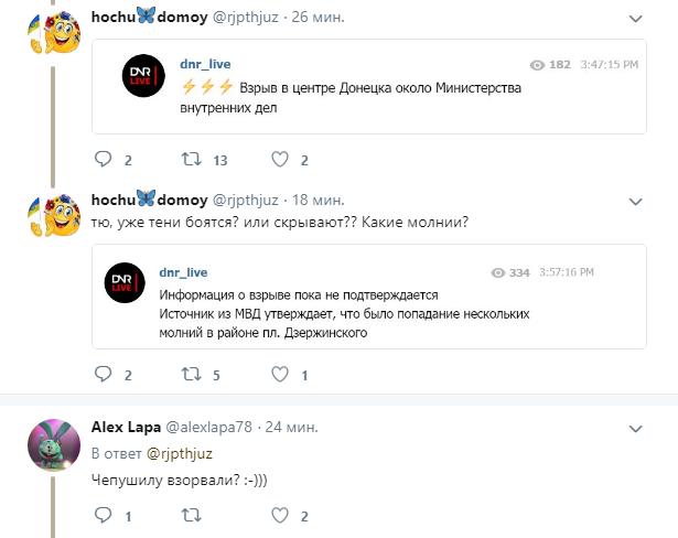Опять кого-то взорвали? В центре Донецка прогремел мощный взрыв, фото-3