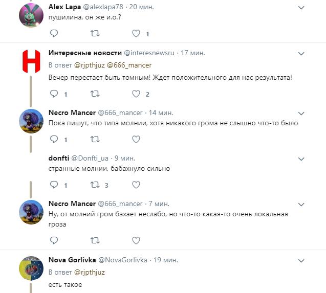 Опять кого-то взорвали? В центре Донецка прогремел мощный взрыв, фото-4