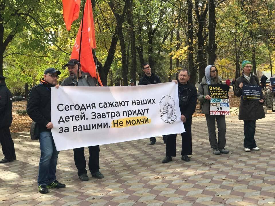 В РФ на акции протеста задержали детей, фото-2