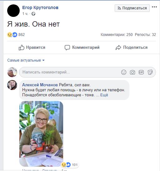 Пострадавший коллега Марины Поплавской прокомментировал ДТП, фото-2