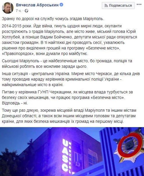 Назван самый криминогенный город Украины, фото-2