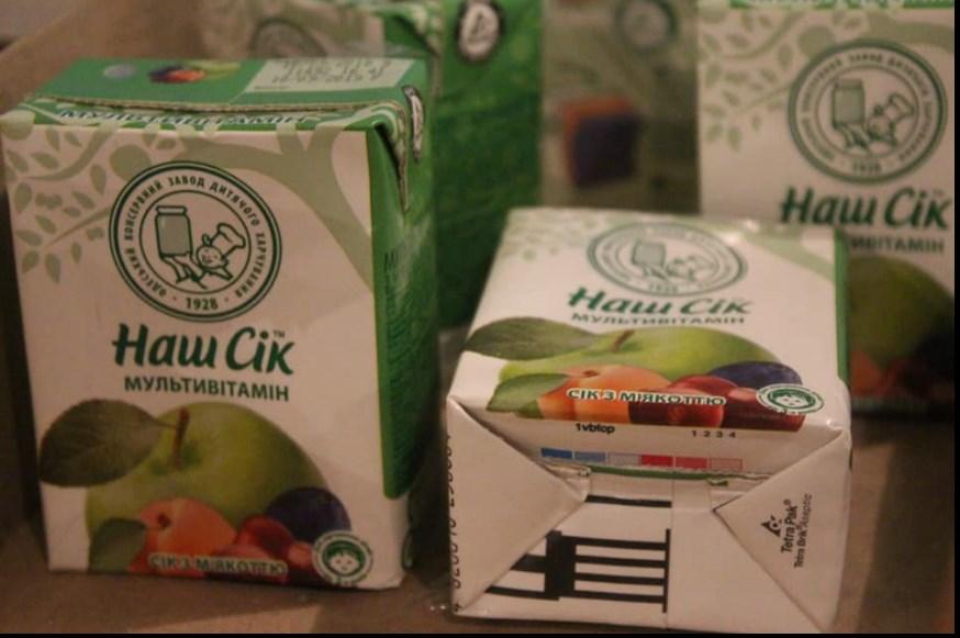 Украинская армия переходит на новую систему питания, фото-7