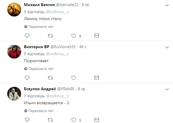 Туристу, посетившему Мавзолей Ленина, пришлось вызывать скорую, фото-2