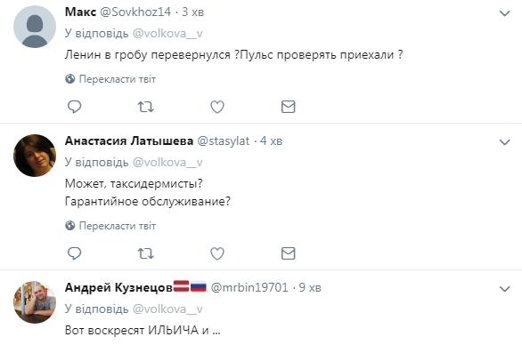 Туристу, посетившему Мавзолей Ленина, пришлось вызывать скорую, фото-4