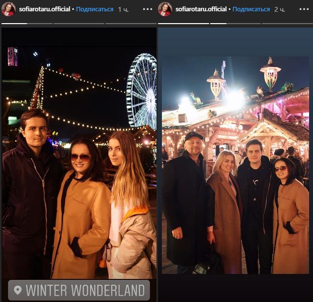 Ротару показала на фото, как отмечает новогодние праздники в Лондоне, фото-2