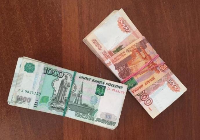 Украинца задержали на границе с миллионом рублей в ботинках, фото-2