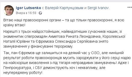 СБУ закрыла дело против Ахметова и его окружения, фото-2