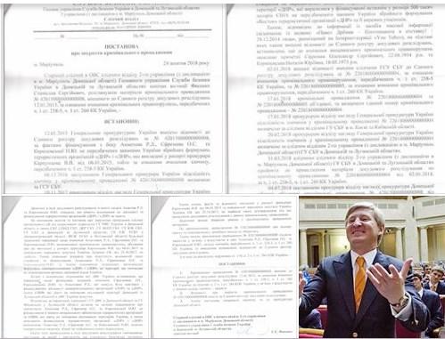 СБУ закрыла дело против Ахметова и его окружения, фото-4