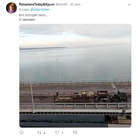 «Для этого он и нужен был». По Керченскому мосту идет колонна военной техники, фото-3