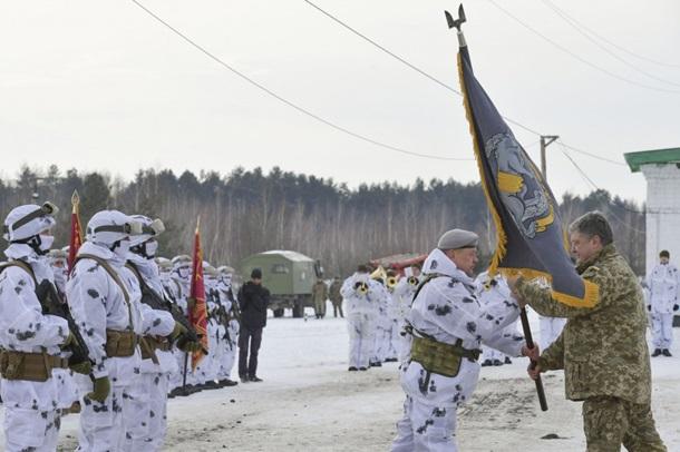 «Наводят ужас на врагов»: Порошенко учредил эмблему, символ и флаг Сил спецопераций, фото-2