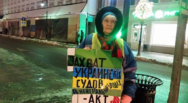 «Свободу украинским морякам»: в Москве прошла проукраинская акция, фото-3
