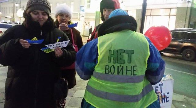 «Свободу украинским морякам»: в Москве прошла проукраинская акция, фото-2