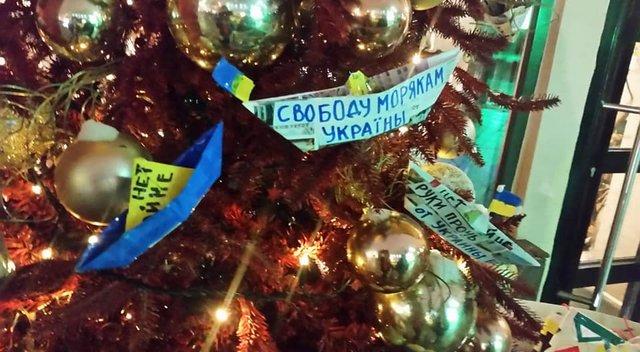 «Свободу украинским морякам»: в Москве прошла проукраинская акция, фото-4