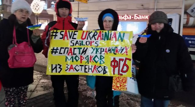 «Свободу украинским морякам»: в Москве прошла проукраинская акция, фото-6