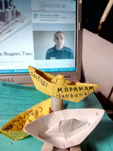 «Свободу украинским морякам»: в Москве прошла проукраинская акция, фото-5