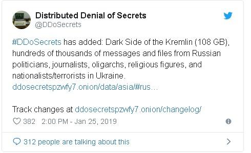 Опубликованы важные документы об участии РФ в войне в Украине, фото-2