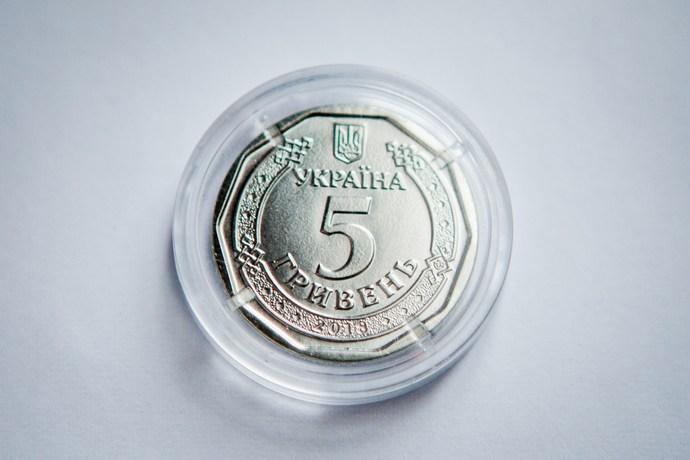 В Украине банкноту 5 гривен заменят монетами, фото-3