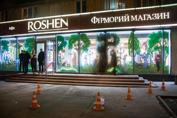В Киеве подожгли еще один магазин Roshen: опубликовано видео, фото-2