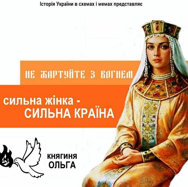 В сети появились фотожабы, посвященные предстоящим выборам в Украине, фото-1