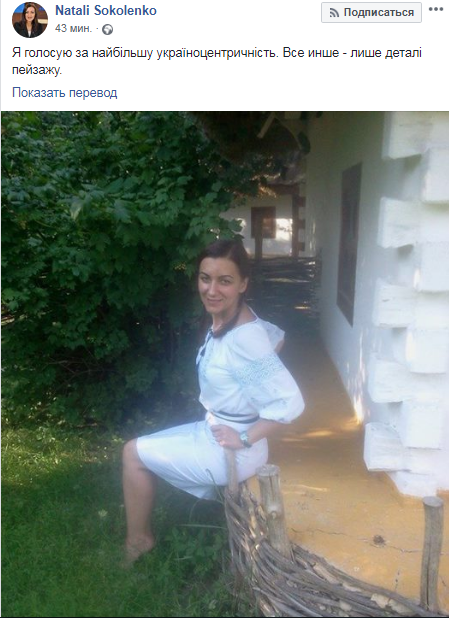 Украинцы публикуют яркие фотографии, посвященные выборам-2019, фото-2