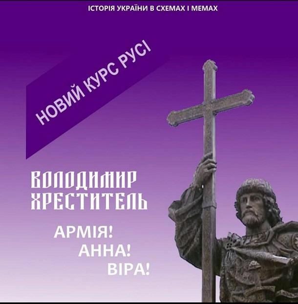 В сети появились фотожабы, посвященные предстоящим выборам в Украине, фото-2